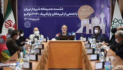 شهردار تهران : قهرمانان المپیک حصار تبلیغی ظالمانه علیه ایران را شکستند