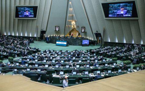 طرح نمایندگان مجلس برای تثبیت قیمتها و کنترل تورم