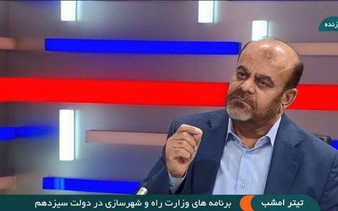 عذرخواهی وزیر راه از زائران اربعین