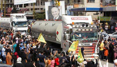 لبنان؛ شادمانی از ورود کامیون های حامل گازوئیل ایران
