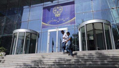 مدیران بورس تهران احضار شدند |