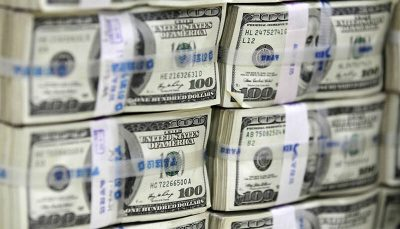 نرخ ۲۰ ارز افزایش یافت