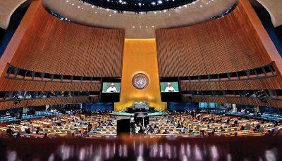هفته آینده در سازمان ملل چه خبر است؟