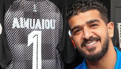 واکنش بهترین بازیکن دیدار استقلال با الهلال پس از برد آسیایی