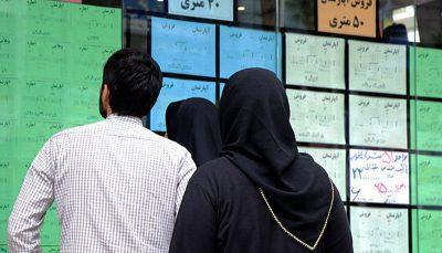 وزارت راه: مستاجران سال ۹۹ میتوانند برای دریافت وام اجاره ثبتنام کنند