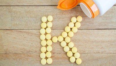 ویتامین K شدت بیماری کرونا را کاهش میدهد