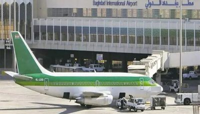 ویزای عراق فقط انفرادی صادر می شود