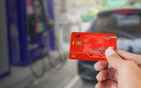 چگونه رمز کارت سوخت فراموش شده را پیدا کنیم؟