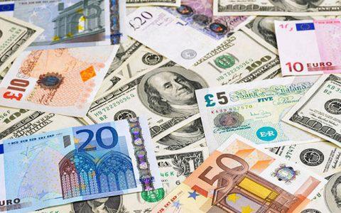 کاهش نرخ رسمی پوند، یورو و ۱۸ ارز دیگر