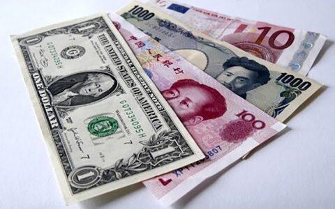 کاهش نرخ رسمی ۲۵ ارز در آخرین روز هفته