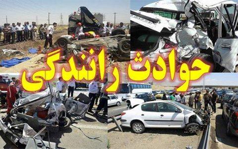 یک کشته و ۱۲ مصدوم در حادثه واژگونی مینی بوس
