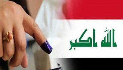۶۰۰ شخصیت خارجی بر انتخابات عراق نظارت میکنند