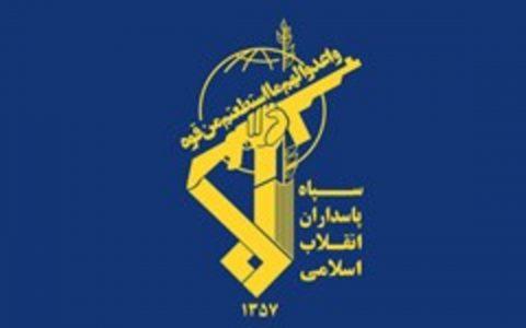حادثه آتش سوزی در یکی از مراکز تحقیقات خود کفایی سپاه