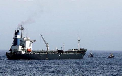 کشتی «فوس پاور» یمن توسط ائتلاف سعودی توقیف شد