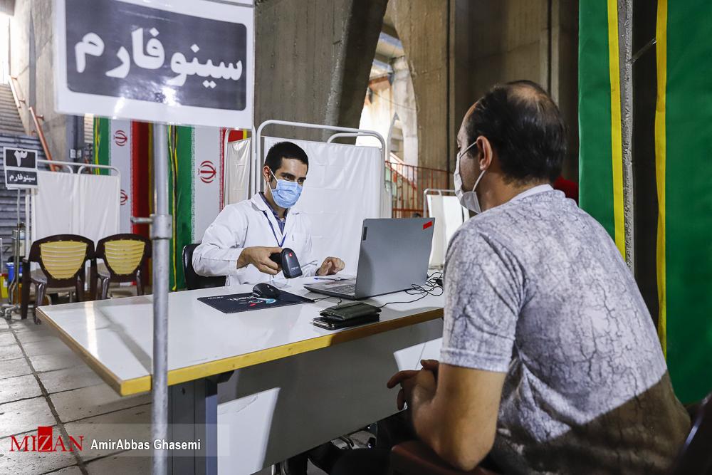 افتتاح بزرگترین مرکز واکسیناسیون شبانه روزی
