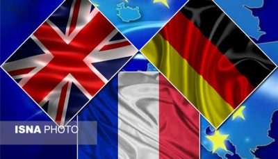 بیانیه تروئیکای اروپایی در پی گزارش ضد ایرانی آژانس