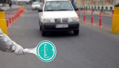 محدودیتهای کرونایی در جادههای استان مازندران درحال اجرا است
