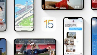 آپدیت سیستم عامل های IOS 15 ،IPadOS 15 و WatchOS 8 اپل منتشر شد