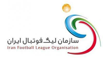 سازمان لیگ فوتبال ایران: قرارداد ایرانی ها باید ریالی باشد