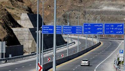 آزادراه تهران - شمال از امروز تا سهشنبه مسدود میشود
