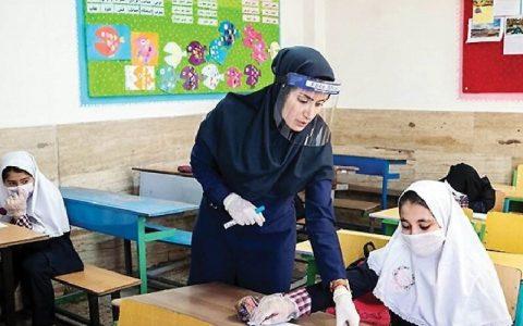 آموزش حضوری مدارس از آبان