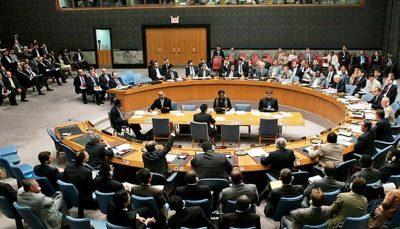 ادعای سفیر صهیونیستی درباره برگزاری نشست سران شورای امنیت با موضوع ایران