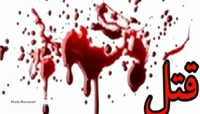 اعتراف به قتل تاجر ایرانی پس از ۱۰ سال