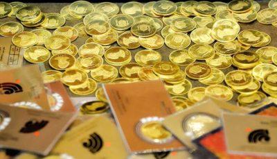 افزایش قیمت ها در بازار طلا و سکه