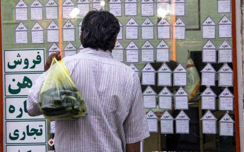اقساط ۵ میلیون تومانی وام قانون جهش تولید مسکن برای تهرانیها