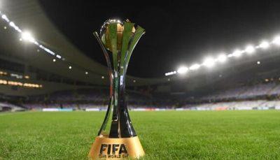 امارات، میزبان جام جهانی باشگاه ها ۲۰۲۱