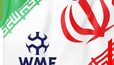 ایران رسما عضو فدراسیون جهانی مینیفوتبال شد