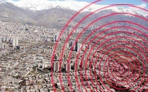 تلفات زلزله شدید در پایتخت بیش از شنیدهها خواهد بود