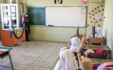جزئیات بازگشایی مدارس از آبانماه