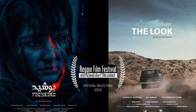 حضور ۲ فیلم کوتاه ایرانی در بخش رقابتی جشنواره بینالمللی رجو ایتالیا