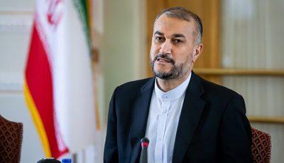 سخنان وزیر خارجه ایران درباره بازگشت به مذاکرات وین