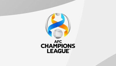 سهمیه 3+1 ایران در مسابقات لیگ قهرمانان آسیا 2023