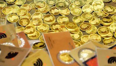 سکه ۱۱ میلیون و ۷۶۰ هزار تومان شد