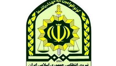 شهادت ۴ مرزبان ایران در سیستان و بلوچستان