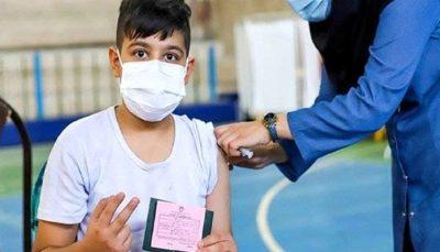 فراخوان واکسیناسیون دانشآموزان ۱۲ تا ۱۸ ساله شهر تهران