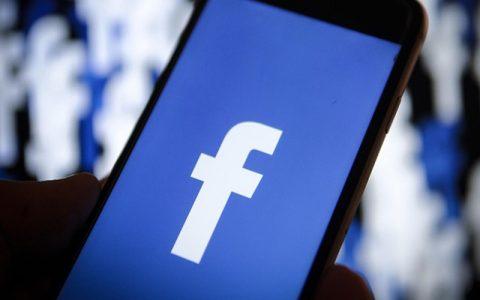 فیسبوک چندین حساب مرتبط با ایران را حذف کرد