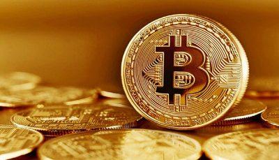قیمت بیت کوین در اولین روز هفته نزولی شد