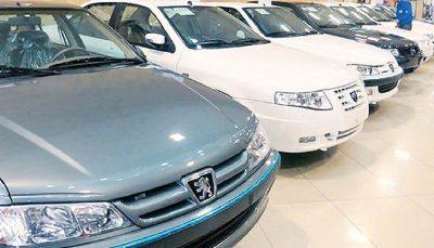 قیمت خودرو در بازار آزاد؛ یکم آبان۱۴۰۰