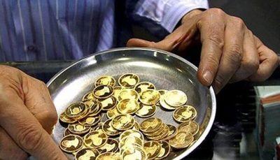 قیمت سکه و طلا امروز چهارشنبه