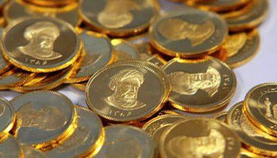 قیمت سکه ۲۴ مهر ۱۴۰۰ به ۱۱ میلیون و ۵۵۰ هزار تومان رسید