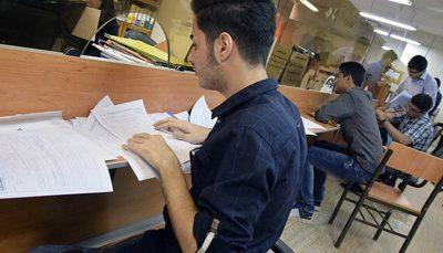 مبلغ وام های دانشجویان علوم پزشکی اعلام شد