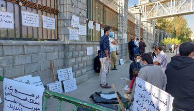 مخالفان مهریه مقابل مجلس تجمع کردند / تصاویر