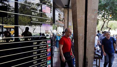 نرخ ارز امروز ۲۳ مهر/دلار و یورو ثابت ماند
