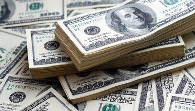 نرخ رسمی یورو و ۲۵ ارز دیگر افزایش یافت؛ ۲۹ مهر ۱۴۰۰