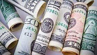 نرخ رسمی ۱۶ ارز کاهش یافت ؛ ۴ آبان ۱۴۰۰