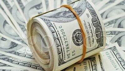 نرخ رسمی ۲۰ ارز افزایش یافت؛ اول آبان ۱۴۰۰